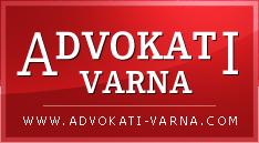 Legal services Varna